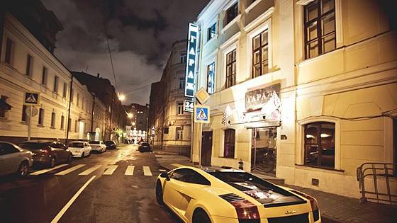 Москва клуб гараж адрес москва хостес в мужской клуб вакансии