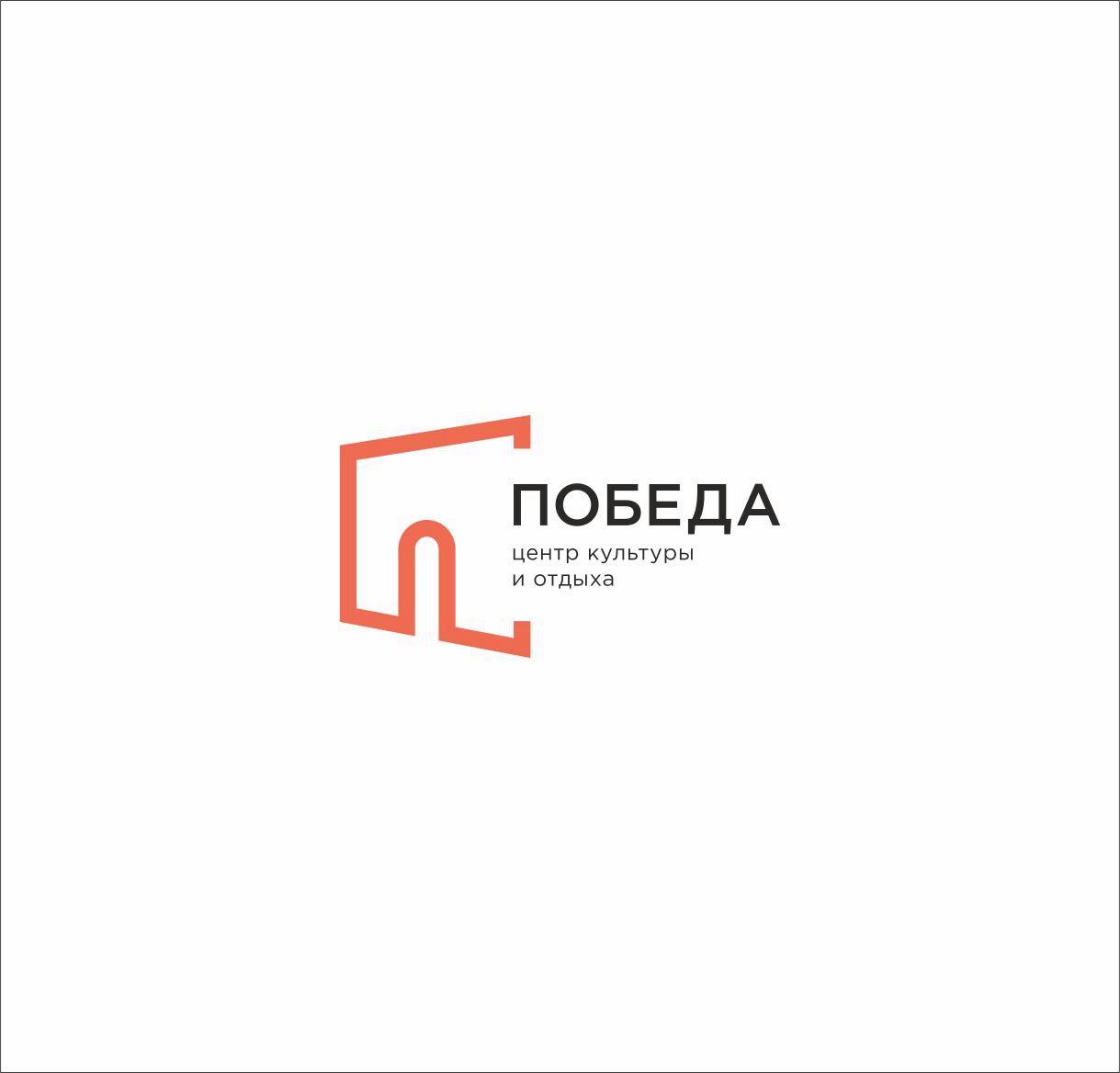 забронировать билеты победа кинотеатр новосибирск