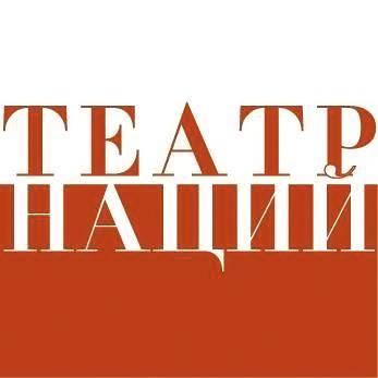 Театр чеховская студия афиша купить онлайн билет на концерт в харькове