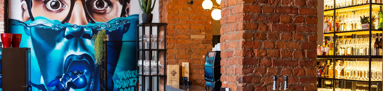 Кафе Bigati Bar. Москва Земляной Вал, 1/4, стр. 1