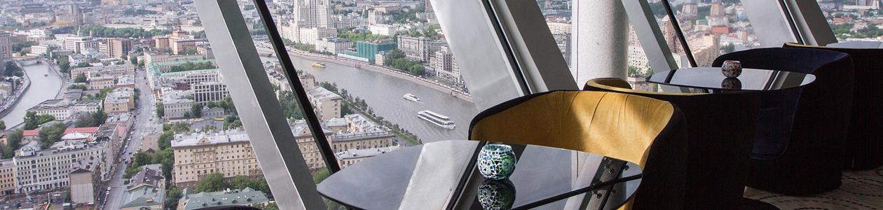 Ресторан City Space Bar & Restaurant. Москва Космодамианская наб., 52, стр. 6, гостиница «Swissotel Красные Холмы», 34 этаж