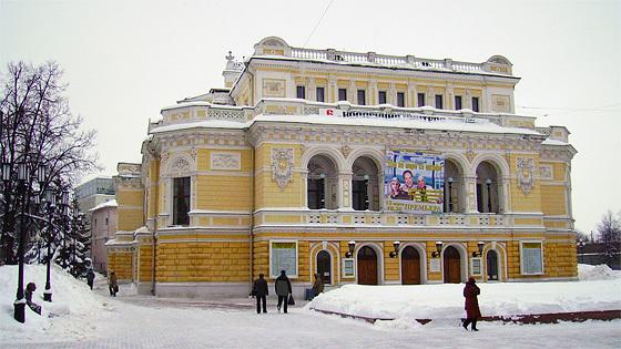 Афиша нижний новгород февраль 2017 театр афиша театров москвы малый театр