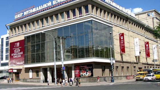 Театр комедии екатеринбург официальный сайт афиша бронирование билетов в формула кино по телефону