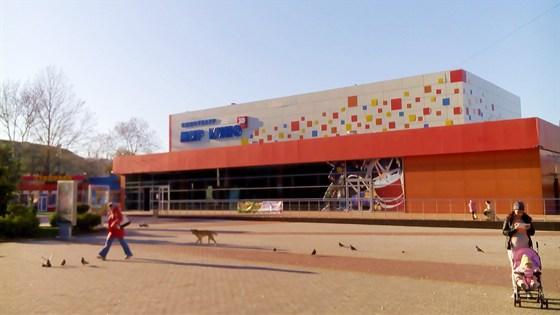 Сити центр афиша кино краснодар театр калининград афиша